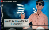 aryan barot new Mara Prem Ni Kahani Kevi Re Lakhani Song Status Video